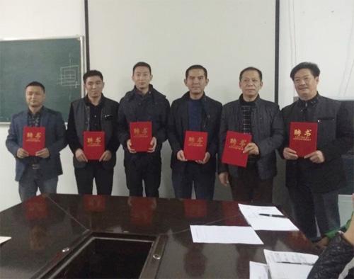 公司制度委员会成立(汇聚彭老师讲解制度会成立的过程)