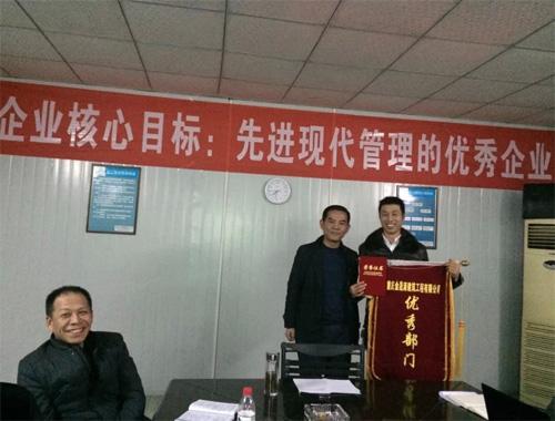 项目部荣获每月项目部团队PK中第一名