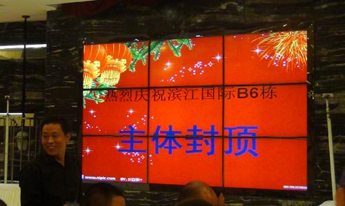 热烈庆祝滨江国际B6栋主体封顶