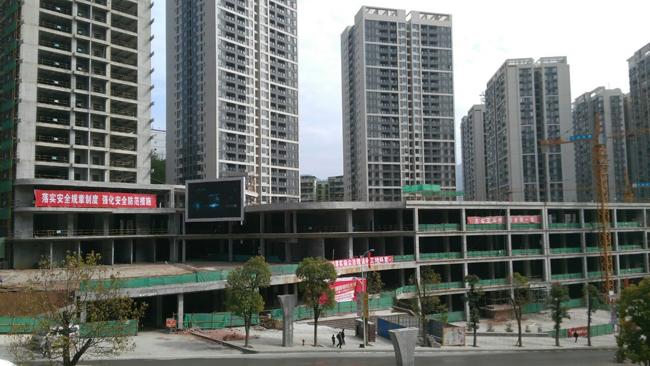 B区商业及住房工程